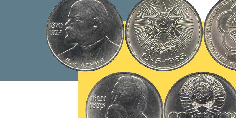 Вы захотите поставить конечно больше 20-и монет как каждую и них. игры, просто