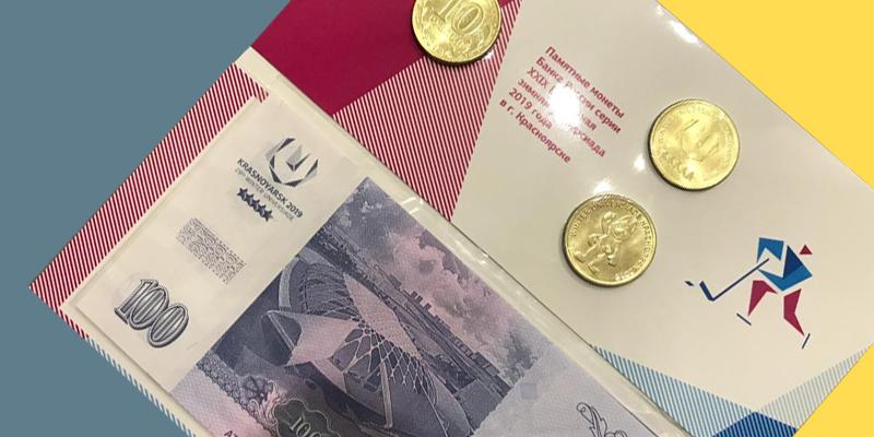 Сколько сейчас стоят монеты 10 рублей Универсиада
