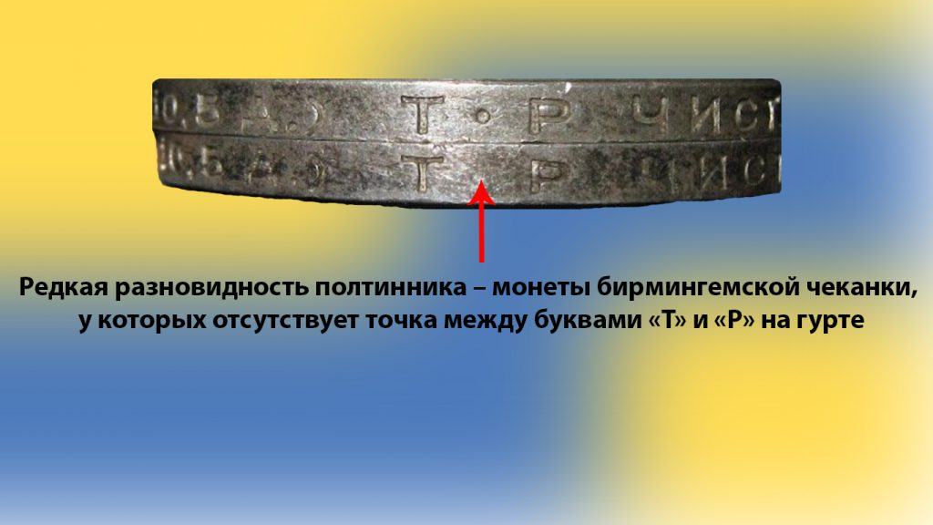 """Цена серебряной монеты """"Один полтинник""""(50 копеек) 1924 года?"""