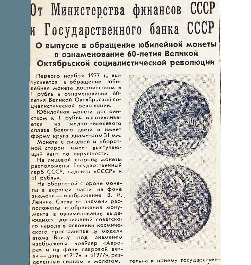анонс в Известиях