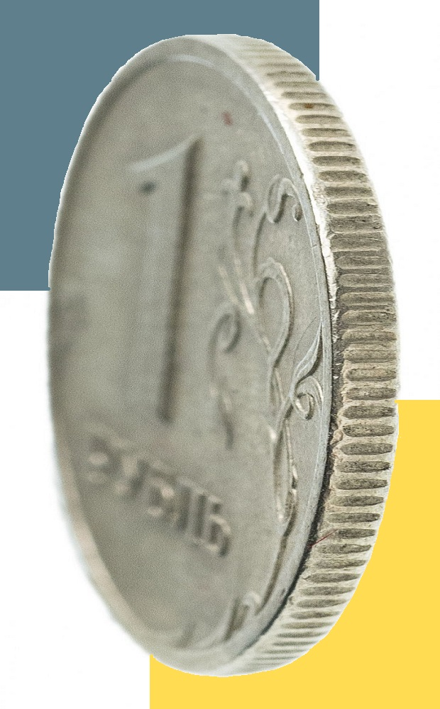 1 рубль гурт