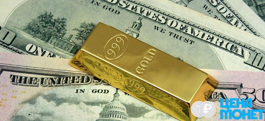 Золотой стандарт американской валюты